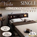収納ベッド シングル【Viola】【ボンネルコイルマットレス:ハード付き】 ダークブラウン モダンライト・コンセント収納付きベッド【Viola】ヴィオラ