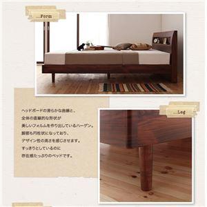 すのこベッド セミダブル【Haagen】2