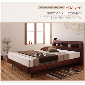 すのこベッド ダブル Haagen ポケットコイルマットレス:レギュラー付き フレームカラー:ウォルナットブラウン マットレスカラー:アイボリー 棚・コンセント付きデザインすのこベッド Haagen ハーゲン
