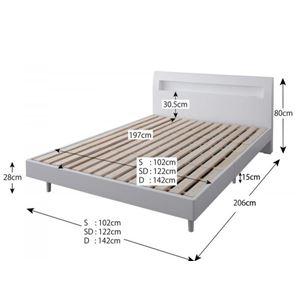 すのこベッド セミダブル【Alamode】【フレームのみ】 ホワイト 棚・コンセント付きデザインすのこベッド【Alamode】アラモード サイズ