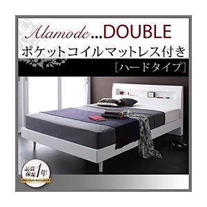 すのこベッド ダブル【Alamode】【ポケットコイルマットレス:ハード付き】 ホワイト 棚・コンセント付きデザインすのこベッド【Alamode】アラモード - 拡大画像