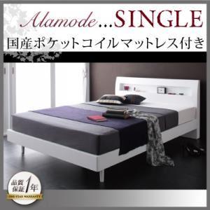 すのこベッド シングル【Alamode】【国産ポケットコイルマットレス付き】 ホワイト 棚・コンセント付きデザインすのこベッド【Alamode】アラモード - 拡大画像