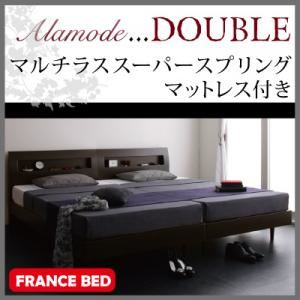 すのこベッド ダブル【Alamode】【マルチラススーパースプリングマットレス付き】 ホワイト 棚・コンセント付きデザインすのこベッド【Alamode】アラモードの詳細を見る