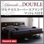 すのこベッド ダブル【Alamode】【マルチラススーパースプリングマットレス付き】 ホワイト 棚・コンセント付きデザインすのこベッド【Alamode】アラモード