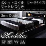 モダンライト・コンセント収納付きベッド【Modellus】モデラス【ポケットコイルマットレス:ハード付き】セミダブル ブラック