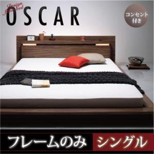 フロアベッド シングル【Oscar】【フレームのみ】 ウォルナットブラウン モダンライト・コンセント付きフロアベッド【Oscar】オスカーの詳細を見る