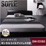 モダンデザインレザーフロアベッド【SOFLE】ソフレ【ボンネルコイルマットレス:ハード付き】セミダブル ブラック