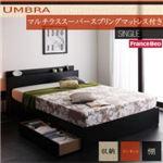 収納ベッド シングル【Umbra】【マルチラススーパースプリングマットレス付き】 ブラック 棚・コンセント付き収納ベッド【Umbra】アンブラ
