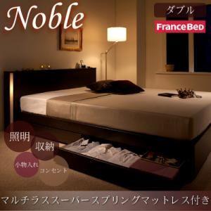 収納ベッド ダブル【Noble】【マルチラススーパースプリングマットレス付き】 ダークブラウン モダンライト・コンセント付き収納ベッド【Noble】ノーブルの詳細を見る