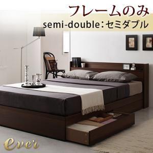 コンセント付き収納ベッド【Ever】エヴァー【フレームのみ】セミダブル ナチュラル - 拡大画像