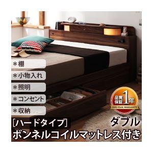 収納ベッド ダブル【Comfa】【ボンネルコイルマットレス:ハード付き】 ブラウン 照明・コンセント付き収納ベッド【Comfa】コンファの詳細を見る