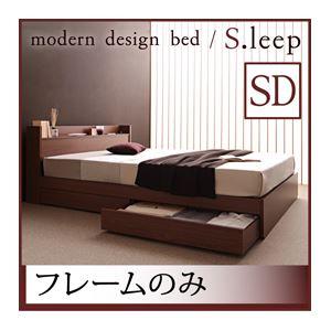 棚・コンセント付き収納ベッド【S.leep】エス・リープ【フレームのみ】セミダブル ブラウン - 拡大画像