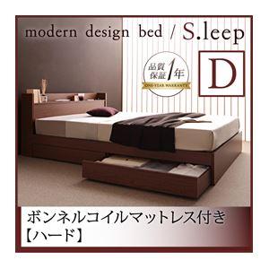 収納ベッド ダブル【S.leep】【ボンネルコイルマットレス:ハード付き】 ブラウン 棚・コンセント付き収納ベッド【S.leep】エス・リープ