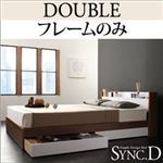 棚・コンセント付き収納ベッド【sync.D】シンク・ディ【フレームのみ】ダブル ウォルナット×ホワイト