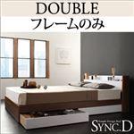 棚・コンセント付き収納ベッド【sync.D】シンク・ディ【フレームのみ】ダブル ウォルナット×ブラック