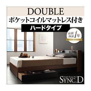 収納ベッド ダブル【sync.D】【ポケットコイルマットレス:ハード付き】 ウォルナット×ホワイト 棚・コンセント付き収納ベッド【sync.D】シンク・ディ - 拡大画像