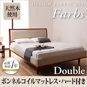 デザインファブリックベッド【Farbs】ファーブス【ボンネルコイルマットレス:ハード付き】ダブル アイボリー - 拡大画像