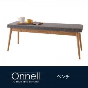 天然木北欧スタイルダイニング【Onnell】オンネル/ベンチ - 拡大画像