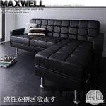 ソファー ホワイト コーナーカウチソファ【MAXWELL】マクスウェル