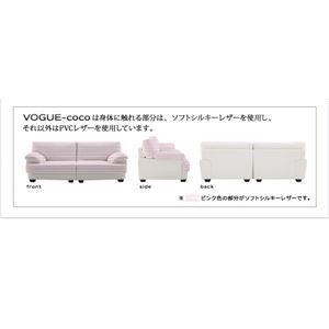 ソファー 175cm【VOGUE-coco】ホワイト フランス産フェザー入りモダンデザインソファ【VOGUE-coco】ヴォーグ・ココ