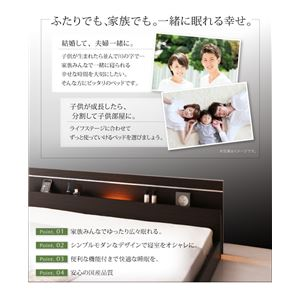 フロアベッド ワイドキングサイズ260cm ボンネルコイルマットレス付き フレームカラー:ホワイト モダンライト・コンセント付き国産フロアベッド JOINT WIDE ジョイントワイド
