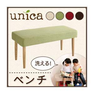 ベンチ【unica】【カバー】アイボリー 【脚】ブラウン 天然木タモ無垢材ダイニング【unica】ユニカ/カバーリングベンチの詳細を見る