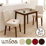 ダイニングセット 3点セット(テーブル幅75+カバーリングチェア×2)【unica】【テーブル】ナチュラル 【チェア】グリーン 天然木タモ無垢材ダイニング【unica】ユニカ