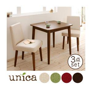ダイニングセット 3点セット(テーブル幅75+カバーリングチェア×2)【unica】【テーブル】ブラウン 【チェア】グリーン 天然木タモ無垢材ダイニング【unica】ユニカ - 拡大画像