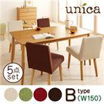 天然木タモ無垢材ダイニング【unica】ユニカ/5点セット<B>(テーブルW150+カバーリングチェア×4) 【テーブル】ナチュラル/【チェア4脚】グリーン