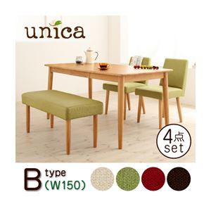 ダイニングセット 4点セット【B】(テーブル幅1...の商品画像