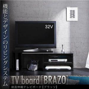 鏡面伸縮テレビボード【BRAZO】ブラッソ ブラック - 拡大画像