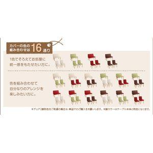 ダイニングセット 4点セット【D】(テーブル幅...の紹介画像4