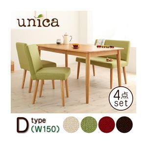 ダイニングセット 4点セット【D】(テーブル幅1...の商品画像