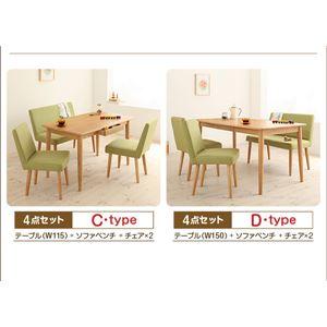 ダイニングセット 4点セット【D】(テーブル幅...の紹介画像2