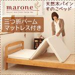 天然木パインすのこベッド【Marone】マローネ【三つ折パームマットレス付き】シングル ダークブラウン/ブルー