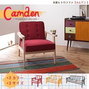 ソファー 1人掛け チェリーレッド 木肘レトロソファ【Camden】カムデン