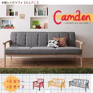 ソファー 3人掛け チェリーレッド 木肘レトロソファ【Camden】カムデンの詳細を見る
