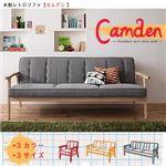 木肘レトロソファ【Camden】カムデン 3人掛け チェリーレッド