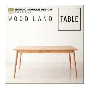 【単品】ダイニングテーブル【WOOD LAND】天然木北欧スタイルソファダイニング【WOOD LAND】ウッドランド/テーブル - 拡大画像