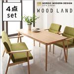 北欧デザインダイニングセット 【WOOD LAND】ウッドランド