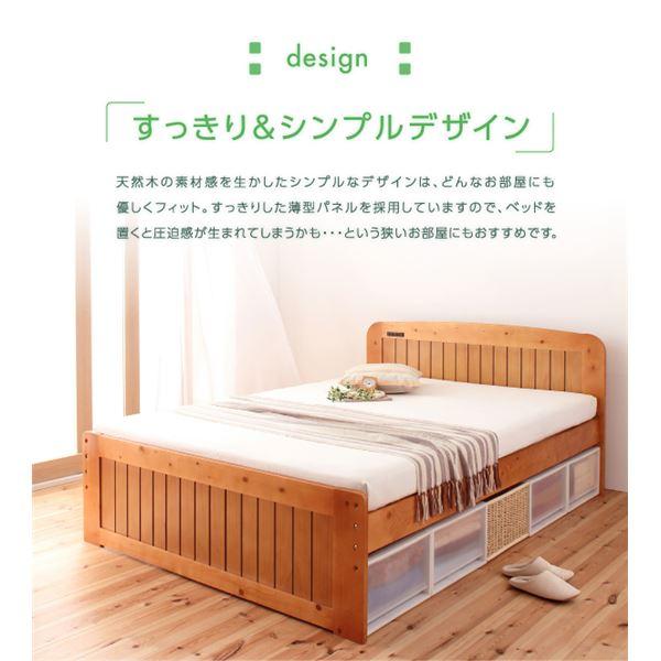 すのこベッド セミダブル【Fit-in】ライトブラウン 高さが調節できる!コンセント付き天然木すのこベッド【Fit-in】フィット・イン