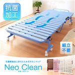 折りたたみ式抗菌樹脂すのこベッド【Neo Clean】ネオ・クリーン (カラー:ピンク)