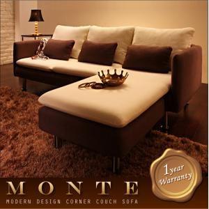 モダンデザインコーナーカウチソファ【Monte】モンテ (カラー:アイボリー×ダークブラウン)  - 拡大画像