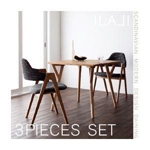 北欧モダンデザインダイニング【ILALI】イラーリ/3点セット(テーブルW80+チェア×2) (カラー:サンドベージュ)  - 拡大画像