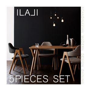 北欧モダンデザインダイニング【ILALI】イラーリ/5点セット(テーブルW140+チェア×4) サンドベージュ - 拡大画像