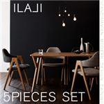 北欧モダンデザインダイニング【ILALI】イラーリ/5点セット(テーブルW140+チェア×4) チャコールグレイ
