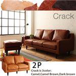 ソファー 2人掛け【Crack】ダークブラウン ヴィンテージスタンダードソファ【Crack】クラック