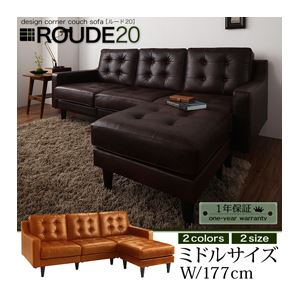 ソファー【ROUDE 20】キャメル キルティングデザインコーナーカウチソファ【ROUDE 20】ルード20 ミドルの詳細を見る