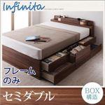 照明・コンセント付きチェストベッド【Infinita】インフィニタ【フレームのみ】セミダブル ブラウン