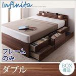 照明・コンセント付きチェストベッド【Infinita】インフィニタ【フレームのみ】ダブル ブラウン